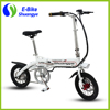CE 14 inch alloy frame small folding electric bike