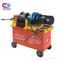 HGS-40 Electric Steel Rebar Thread Rolling Machine With Factory Price