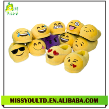 OEM Factory Wholesale Plush Emoji Slipper For Kids