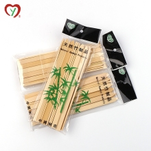 Flat bamboo bbq skewer set