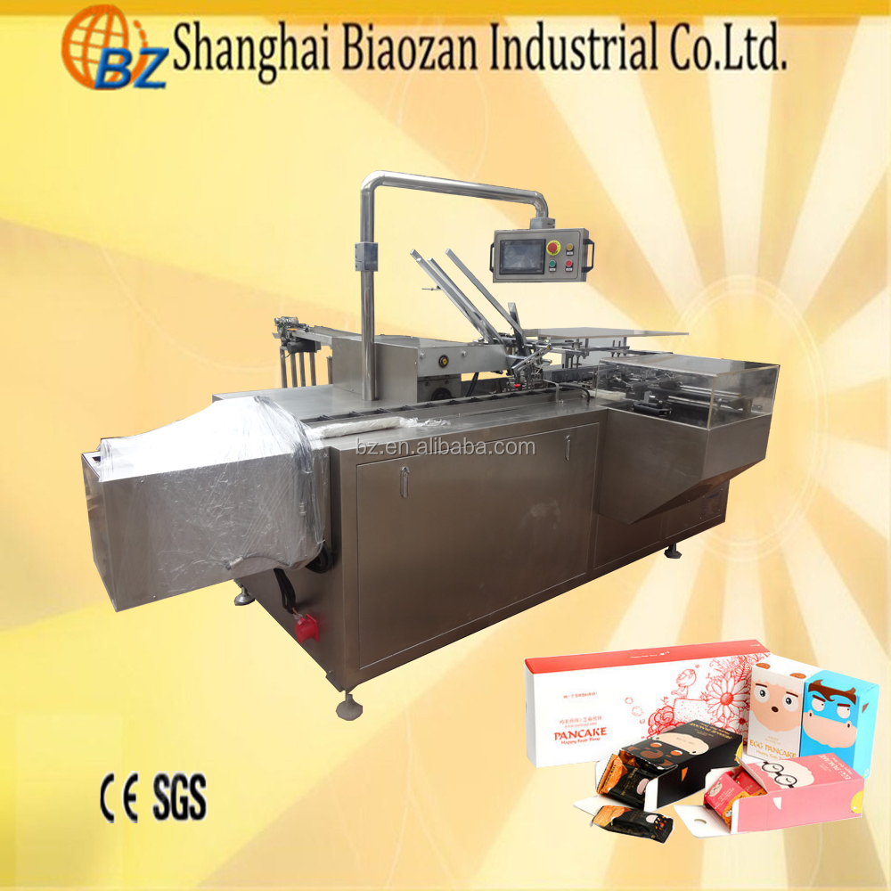 High level best selling automatic carton packing machine
