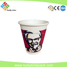 Hot milk paper cup price with insulating sleeve available!High quality!China made!Food grade AA