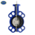KEFA DN100 stainless steel wafer butterfly valve