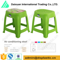 stackable plastic garden stool woven stools