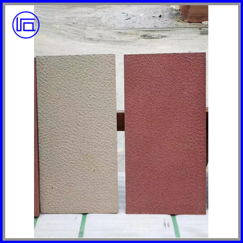 wholesale natural lows paving stones