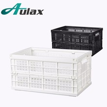 Aulax small waterproof plastic packaging storage boxes for clothes