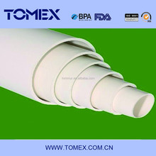 China cheapest price PVC water pipe 1/2 inch size