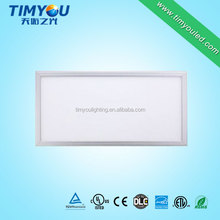 Updated hot sell new product 18W 36W ceiling design led panel light 600*300