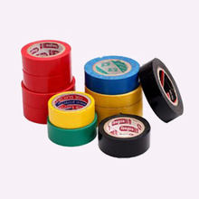 pvc electrical insulation tape, non adhesive pvc tape, pvc pipe wrapping tape