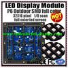 led display rs232 led sign board dot matrix 32x128 led sign