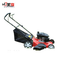 Self- propelled remote control lawn mower for sale/hay cutter with adjustable cutting height