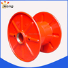 punching steel spool for wire