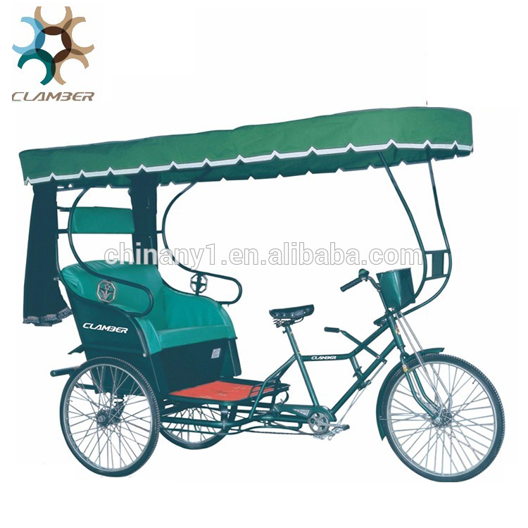 Three wheels 26 inch pedicab/ passenger tricycle