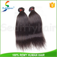 guangzhou wholesale straight bundle peruvian hair extension 24 inch human hair weave extension
