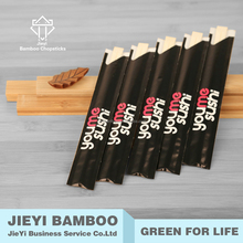 Disposable Japanese sushi chopsticks made by bamboo