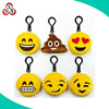 2015 Wholesale funny soft plush small emoji keychain
