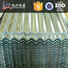 Alibaba High Quality Aluzinc Corrugated Roofing Sheets