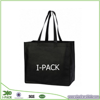 Non woven custom gift shopping laminated bag