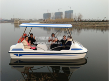 hot sale 6 persons pedal boat leisure boat for water park