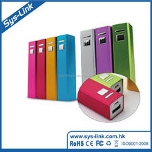 2017 New fast delivery powerbank PB-426