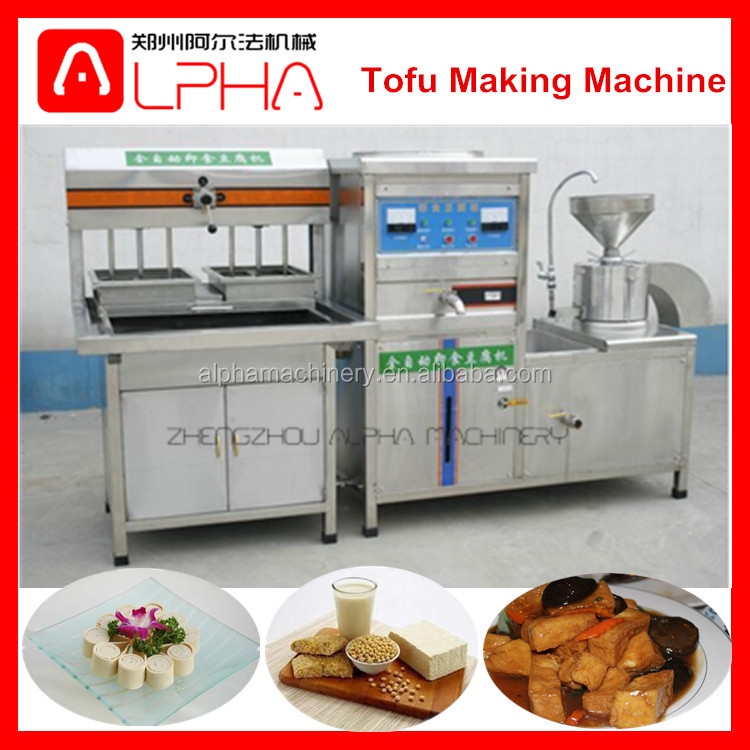 Hot sale food machinery bean curd /tofu making machine