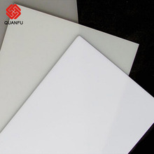 LED Light Diffusion Polycarbonate Solid Sheet/Diffuser Prismatic Pc Panel 4mm Thickness