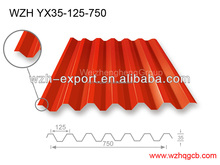 from Chinese factoryCOLOR GLAZED METAL SHEETS / ROOF TILES/ CLADDINGS IN UAE , SAUDI ARABIA