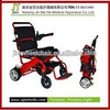 wide electric wheelchair Chinese physiotherapy equipment