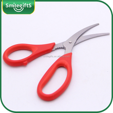 Professional Stainless Steel Seafood Scissors Crab Scissors with Soft Handle