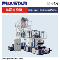 2000mm Fashion machine plastic pe blown film machine; PE plastic extruder machine