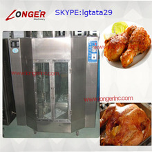Electric/gas chicken meat roasting/roaster machine for sale