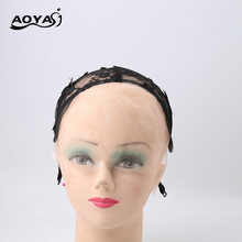 AOYASI wholesale lace front wig hair weave cap for wig