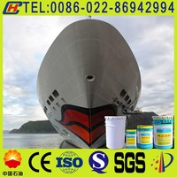 marine anti rust paint Pitch Aluminum Powder bilge Antirust Paint