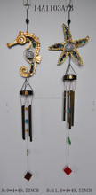 S/2 solar seahorse and shell garden wind chime