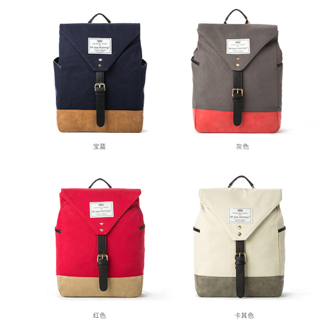 Anhua factory Vintage girls backpacks