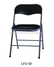 wholesale metal small folding chair