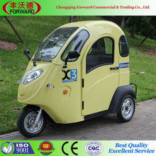 Hot Sale Electric Tricycle Closed Mini Car