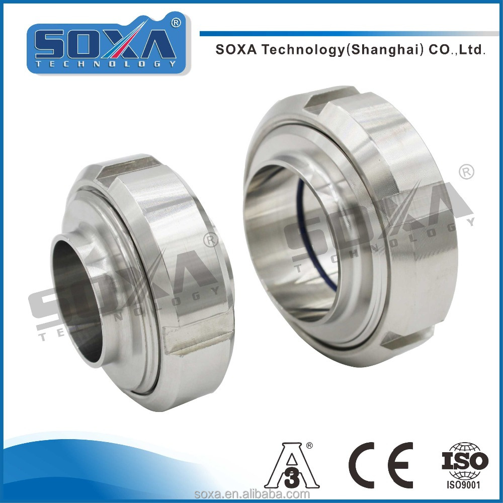 Stainless steel 3A pipe union