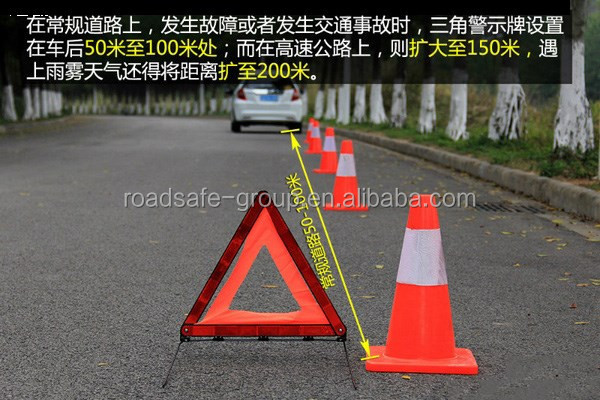 Warning Triangle Safety Road Signs