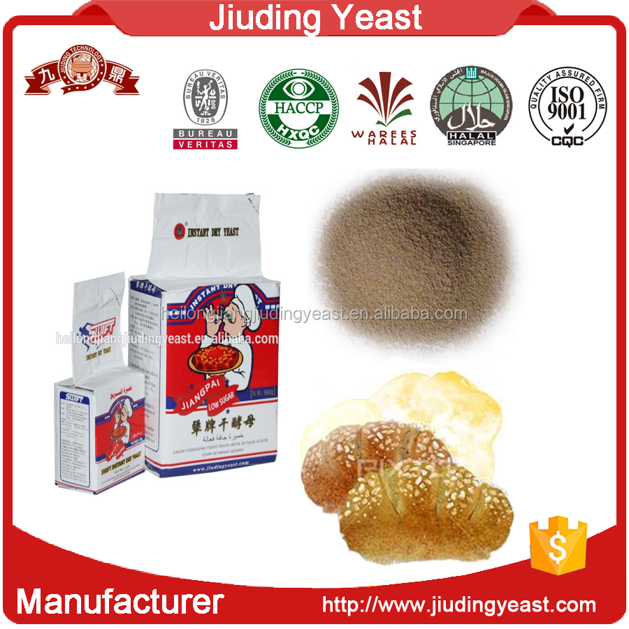 HALAL,HACCP,ISO Certification high sugar and Low sugar instant dry yeast