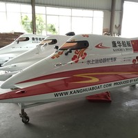 Kanghua Brand Formula Racing Morotboat Equipped