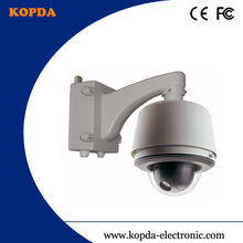 "auto tracking high speed dome with Sony45CP camera 1/4""SONY Exview HAD CCD, 480TVL"