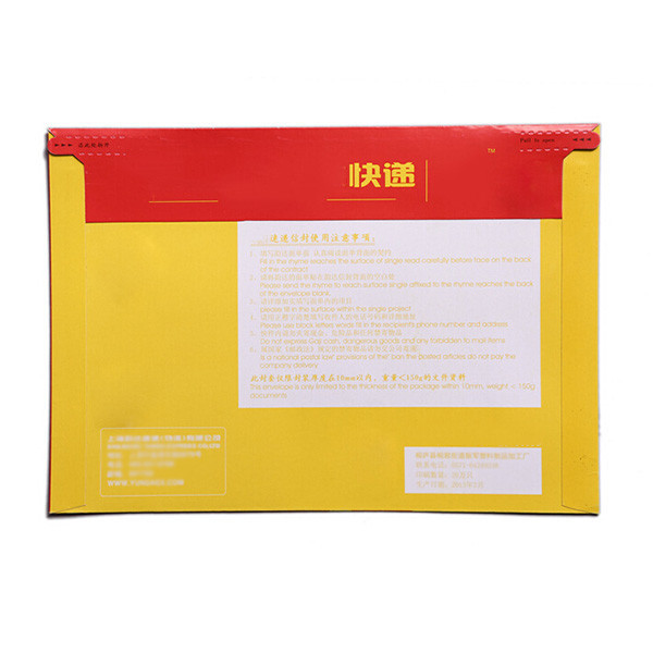 A5 Size Packing List Kraft Envelope Courier Bag Buy