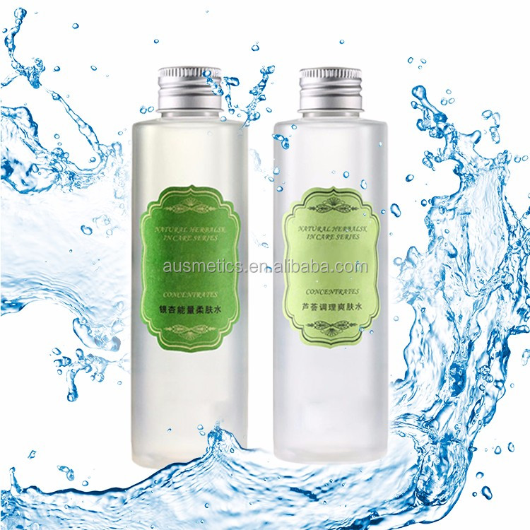 Private label competitive price best skin care cleansing toner aloe vera facial toner