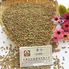 good quality low price green lentils