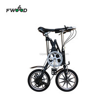 Chinese 14 Inch 7 speed lightweight mini folding bike bicycle