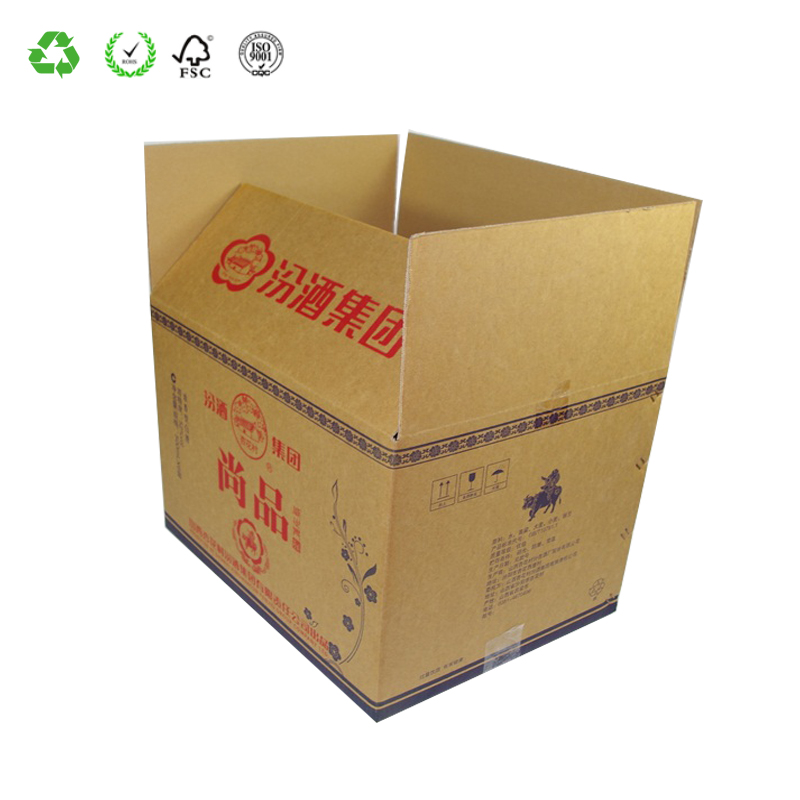 Hot Sale Custom Design Print Eco Friendly cardboard delivery boxes