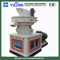 XGJ560 Grain oats corn sawdust wood chip pellet hammer mill machine for sale