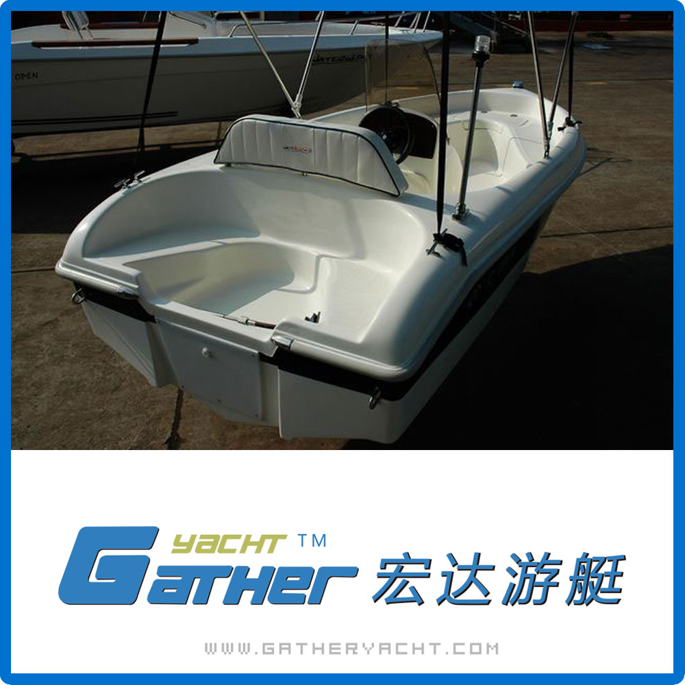 Gather Yacht Hot Selling Made In China Fiberglass Hull Boat