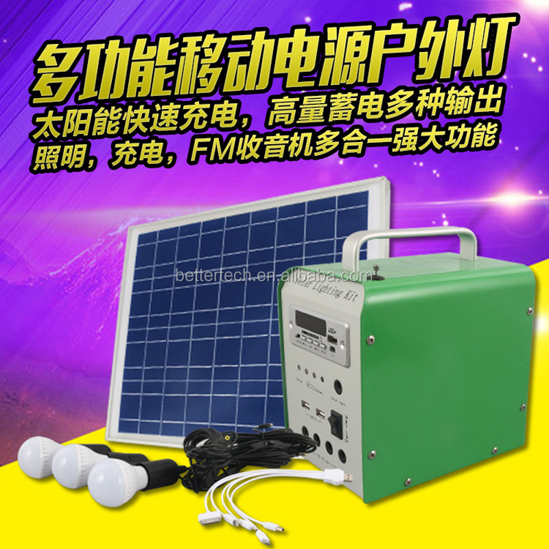 home mobile charging 10W solar led light kits solar panel system portable solar system